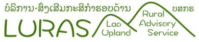 LURAS project logo (final-small)