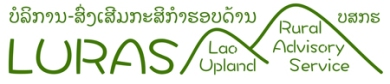 LURAS project logo (final-small)