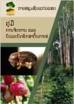 Thumbnail-Keoset-Guidelines-Gardens