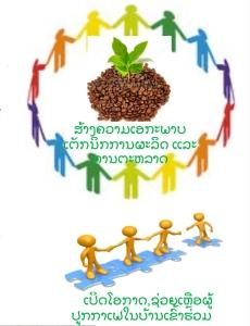Presentation on Keoset orgn & manage